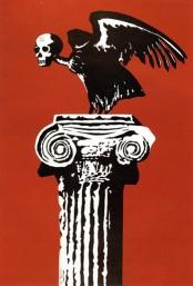 Αντιδικτατορική αφίσα του Γιώργου Αργυράκη
