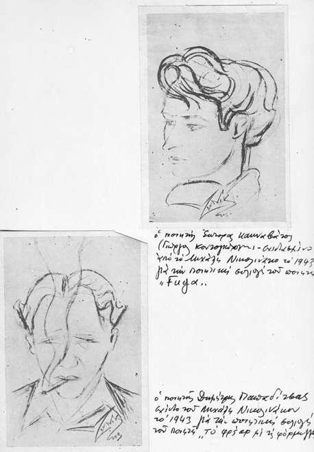 Σκίτσο του 1943. Πορτρέτα των φίλων του ποιητών Κακναβάτου και Παπαδίτσα, για τα εξώφυλλα των ποιητικών συλλογών τους. Τα κολλούσαν με το χέρι. Πηγή Αυγή.