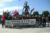 2013-xx-xx - Ο Ρουπακιάς + Τάγμα Εφόδου με στολές παραλλαγής - Τοπική ΧΑ Νίκαιας - 13_0