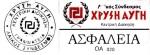 [Χρυσή Αυγή Κεντρική Διοίκηση] – Σφραγίδα και ταυτότητα ασφάλειας της Χρυσής Αυγής ΟΑ 20 – 5_sfragida_karta_asfaleias_xa