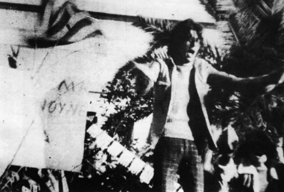 Γιώργος Κηρύκου (1955-1993) - Μια απ' τις πολλές ιστορίες των άγνωστων