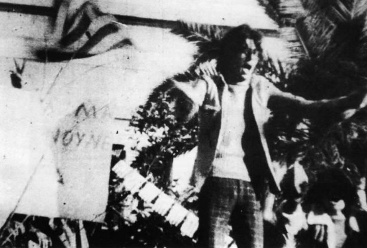 Γιώργος Κηρύκου (1955-1993). Πύλη Πολυτεχνείου, 16/11/1973