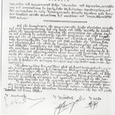 Φυλακές Κέρκυρας: Αρης Βελουχιώτης: Πρώτη Δήλωση μετανοίας, 08/06/1939