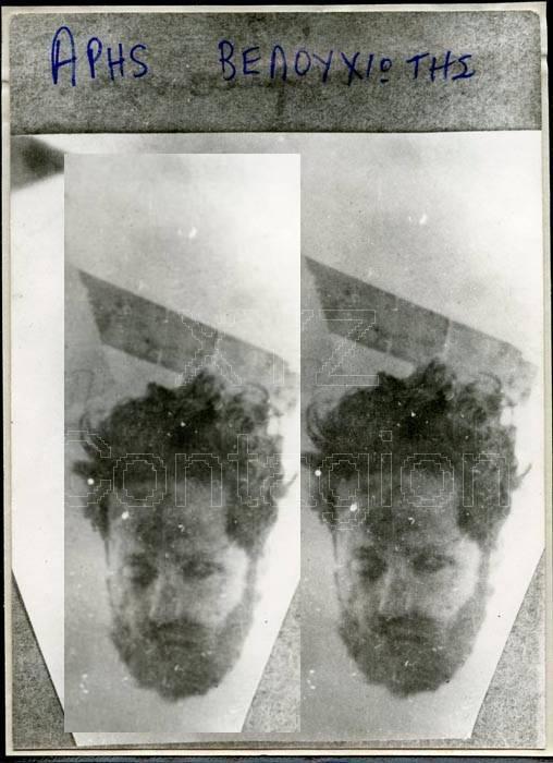 1945-06-xx - Αρης Βελουχιώτης - Το κομμένο κεφάλι του σε φανοστάτη των Τρικάλων - DoubleCrop + WaterMark