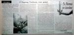 2005-01-20-Χρυσή Αυγή – Γιώργος Μάστορας – Ο Πυρήνας Υποδοχής νέων μελών –get456545File