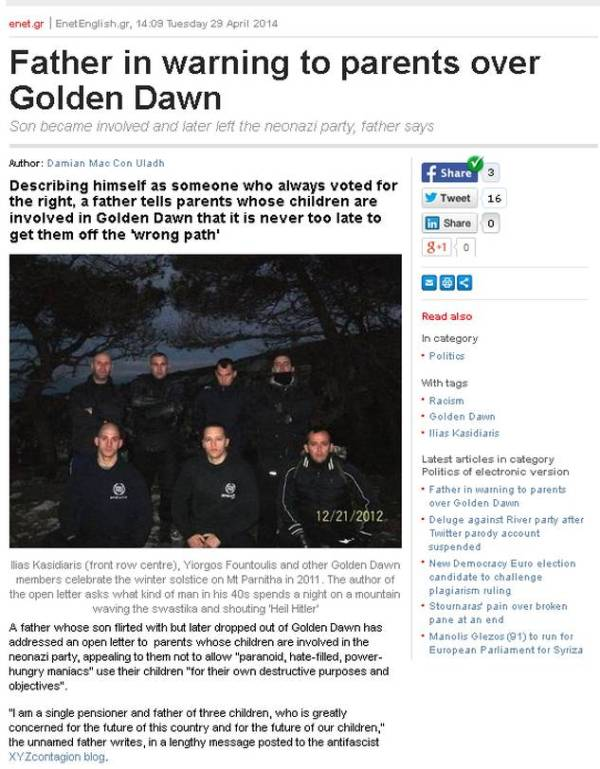 Ελευθεροτυπία Web, 29/04/2014, Damian Mac Con Uladh, Greek father warns parents over Golden Dawn