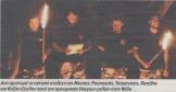 Σε παράταξη: Ρουπακιάς, Τσακανίκας, Πατέλης και Καζαντζόγλου: Ποταμός Νέδα, ναζιστική ορκωμοσία.