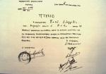 1944-09-15-Παιδαγωγικό Φροντιστήριον Τύρνας – Πτυχίο του διδασκαλείου της Τύρνας για την Παπά Ευγγελία –DSC00366