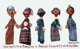 Νίκος Ακίλογλου - Οι 5 κούκλες Χιτλερίνης + Μισελίνης + Μπαρμπα-Γιώργος + Χάνος + Γαρίδας [1943] - 15853