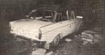 1984-12-04+05 – Επίσκεψη Λεπέν Κάραβελ – Οδοφράγματα-03 – spasmenaix
