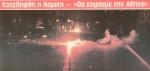 1984-12-04+05 – Επίσκεψη Λεπέν Κάραβελ – Οδοφράγματα-04 –sygkrousis