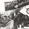 1987, Διαδήλωση Εθνικιστών Nazi-Oi-Skinheads, συγκέντρωση με πανό Θάνατος στο σύστημα Επιτροπές Προστασίας Εθνικιστικού Αγώνα