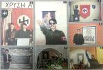 2014-06-23-ΕΦΗΜ-ΣΥΝΤΑΚΤΩΝ – Δημήτρης Ψαρράς – Ναζί από κούνια Ορκος στην προδοσία – ΟΛΕΣ οι κάτω 6 φωτογραφίες –foto2