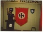 Χρήστος Παππάς στο βήμα σε ναζιστικό χαιρετισμό – cf83ceaccf81cf89cf83ceb70091