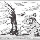 Φθινόπωρο, ο Μάρκος στο Γράμμο, στο Βίτσι και στη Μουργκάνα δεν μπορεί να στερεώσει την ανταρσία