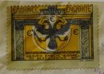 EEE, Ενσημο που χρησιμοποιούσε η οργάνωση ΕΕΕ με το σύνθημα Ελληνες ενωθήτε