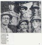 193x-xx-xx-ΕΕΕ Τρία Εψιλον Οι αρχηγοί και ο πρόεδρος Γ. Κοσμίδης –CF867