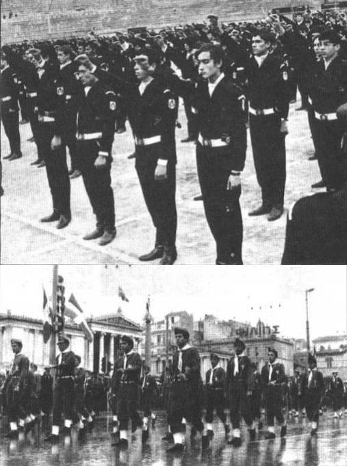 Σεπτέμβριος 1969, Αλκιμοι σε τελετή ορκωμοσίας (επάνω) και σε παρέλαση στην Οδό Πανεπιστημίου (κάτω)