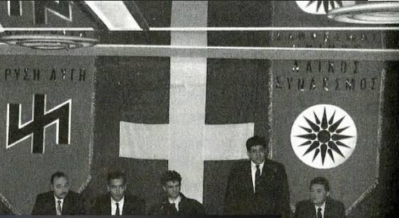 Ξενοδοχείο Caravel, 12/04/1992, το Β' συνέδριο της ΧΑ, Μιχαλολιάκος, Περίανδρος-Ανδρουτσόπουλος, ο Γερμανός νεοναζί Στβαν Εντβαντ και ο εκπρόσωπος του νεοναζιστικού κόμματος της Νότιας Αφρικής AWB.
