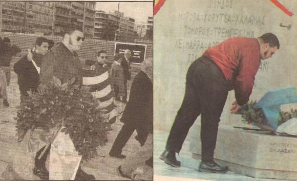 Ημερομηνία 3 Δεκεμβρίου 1993. Ενα μάλλον παράξενο θέαμα: Skinhead Oi, Nazi-Punks και ροκαμπιλάδες καταθέτουν στεφάνι τη μέρα του μνημοσύνου για τους «πεσόντες στου Μακρυγιάννη» κατά τα Δεκεμβριανά, στο Σύνταγμα Χωροφυλακής.