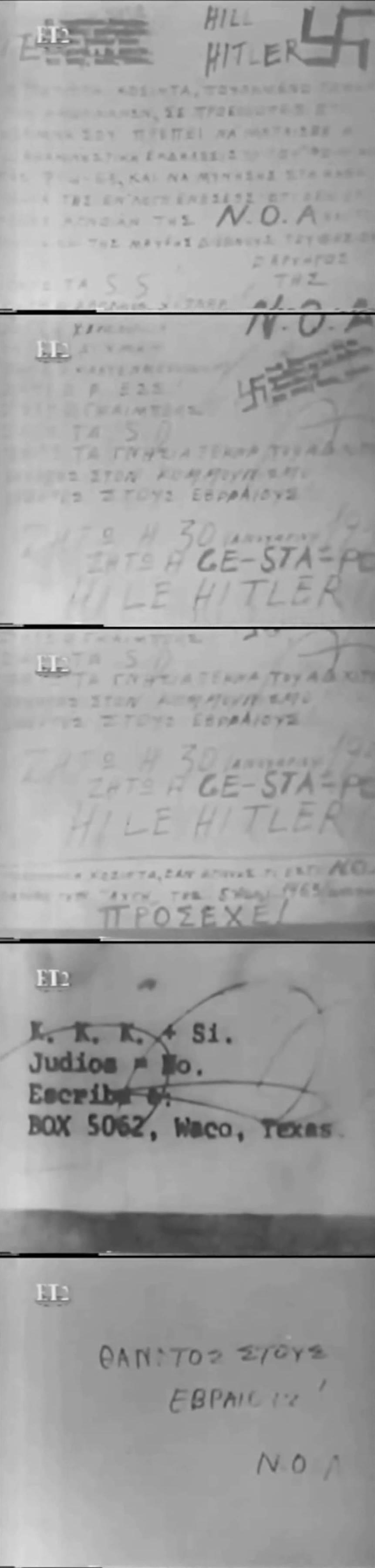 """Απειλητική επιστολή εναντίον του απόστρατου (ΕΔΕΣίτη) στρατηγού Νικόλαου Κοσίντα, με υπογραφή ΝΟΑ, """"Ναζιστική Οργάνωσις Αθηνών, παράρτημα της Κου Κλουξ Κλαν"""". Από την ταινία """"100 ώρες του Μάη"""" των Δήμου Θέου και Φώτου Λαμπρινού, 1963-1964. Ο Κοσίντας απειλήθηκε από την ΝΟΑ-ΚΚΚ να μην μιλήσει στην εκδήλωση την ημέρα της επετείου της εισβολής των ναζί στην Αθήνα, της """"Πανελληνίου Ενώσεως Θυμάτων Γερμανικής Κατοχής Ο Φοίνιξ"""", μιας οργάνωσης που αγωνιζόταν για την αναγνώριση της (πραγματικής) Εθνικής Αντίστασης."""