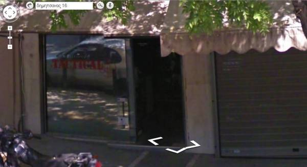 Tactical, Δημητσάνας 16, φωτογραφία από Google maps, Ιούνιος 2014