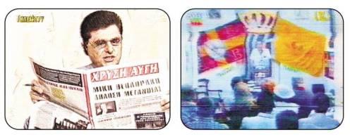 Δύο στιγμιότυπα από το κανάλι του Καρατζαφέρη: Ο Χρήστος Βίρλας διαφημίζει τη ναζιστική εφημερίδα και ο Κουντουράς στο βήμα προπαγανδίζει τη μοναρχία με τις σημαίες του Κωνσταντίνου ΙΓ Παλαιολόγου (δηλαδή του Κοκού Γκλύξμπουργκ) πίσω του