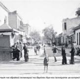 Θεσσαλονίκη Γκέτο Εβραίων Συνοικισμός Βαρώνου Χιρς, Λήψη από Σιδηροδρομικό Σταθμό