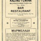 1944-01-01 - Διαφημιστική καταχώρηση στο περιοδικό «Το Ραδιόφωνον» του bar restaurant Kazino Femina - 5_1_5_diafimisi-kazino-gak