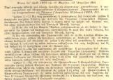 1944-04-12-Νόμος 1862-1944 από κατοχική δικτατορική κυβέρνηση Ιωάννη Ράλλη αφορά οικονομικές + βαθμολογικές παροχές προς άντρες διαβόητων Ταγμάτων Ασφαλείας Ευζώνων - law