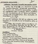 1944-09-05-Φρουραρχείο Θεσσαλονίκης – Αθανάσιος Χρυσοχόου για Τάγματα Ασφαλείας – Διαταγή για Εθελοντικά Τάγματα – Ακύρωση διαταγής μισθοτροφοδοσίας –img091custom