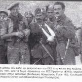 1944-09-14 - Κοζάνη - Συνάντηση εκπροσώπων ΕΛΑσ και ΕΕΣ και Αγγλου συνδέσμου - Μιχάλαγας + Υψηλάντης + Αγγλοι + tsan