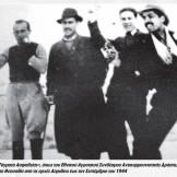 1944-xx-xx - Θεσσαλία - Εθνικός Αγροτικός Σύνδεσμος Αντικομμουνιστικής Δράσης - Μέλη του ΕΑΣΑΔ σε στιγμές γλεντιού με όπλα - getF5655ileA555rchive_edited-1-1024x750