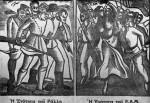 1944-xx-xx – Σκίτσο Η ενότητα του Ράλλη + Η ενότητα του ΕΑΜ –t16_k11_p041_1