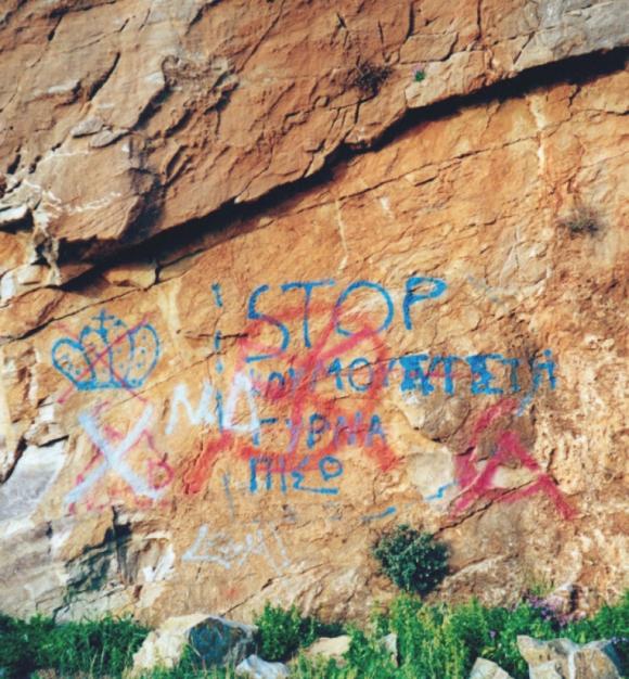 """Ασχετη εικόνα [Σ.Σ.: Κάτι έπρεπε να βάλουμε, συγγνώμη]: 'STOP Κουμμουνιστή Γύρνα πίσω'. Φωτογραφία του Τάσου Κωστόπουλου από την στήλη του στην Εφημερίδα των Συντακτών, """"Η κραυγή των τοίχων"""", Βάθεια Μάνης, Μάρτιος 1999"""