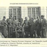 Γιώργος Τζουλιάς (Καπετάνιος) από Σώμα Κυνηγών Σούμπερτ στο Τζερμιάδο Λασιθίου