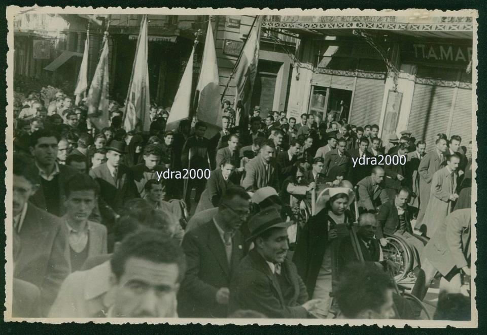 Αθήνα, 12 Οκτωβρίου 1944, η μέρα της απελευθέρωσης από τους Γερμανούς