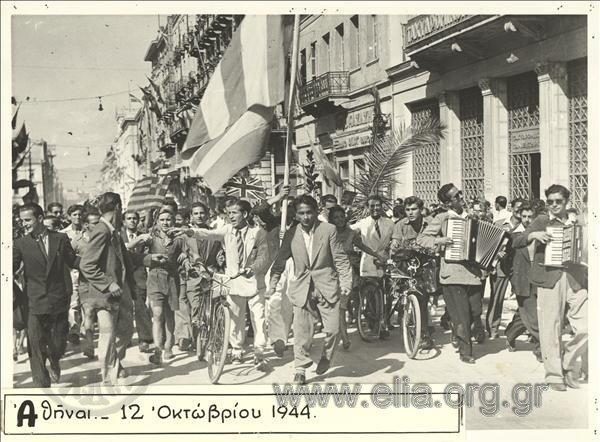 Αθήνα, 12 Οκτωβρίου 1944, στο ύψος του Ταχυδρομικού Ταμιευτηρίου, Σταδίου 18, η μέρα της απελευθέρωσης από τους Γερμανούς