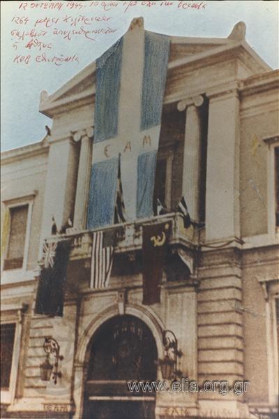 Αθήνα, 12 Οκτωβρίου 1944, το κτίριο της Εθνικής Τράπεζας με τις σημαίες του ΕΑΜ και των τριών συμμαχικών δυνάμεων, η μέρα της απελευθέρωσης από τους Γερμανούς