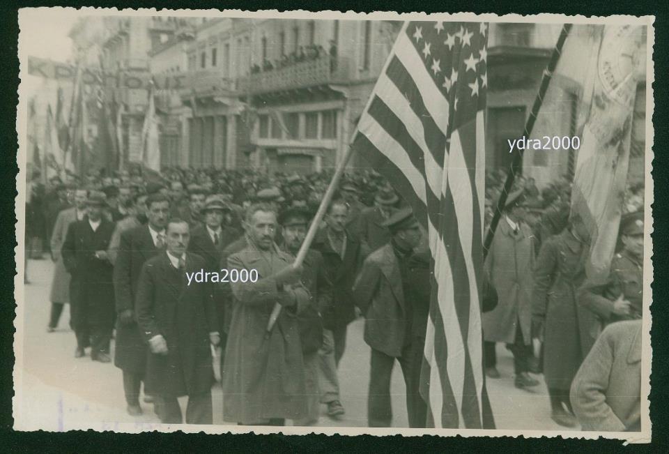 Αθήνα, 12 Οκτωβρίου 1944, οδός Σταδίου, η μέρα της απελευθέρωσης από τους Γερμανούς