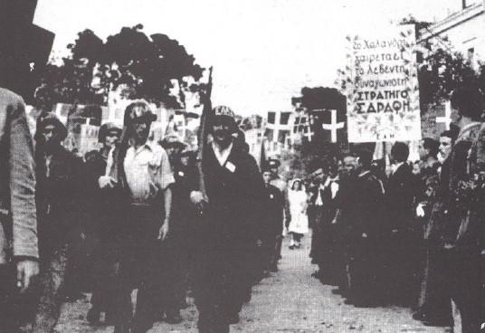 Οκτώβριος 1944, Παρέλαση του ΕΛΑΣ στο Χαλάνδρι, μετά την απελευθέρωση, ενώπιον του στρατηγού Στέφανου Σαράφη