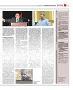 Σελίδα 17.