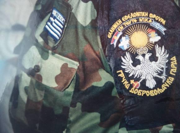 Insignia-σουβενίρ από τις ηρωικές μέρες στη Βοσνία: Το φορετό σήμα της ΕΕΦ, με τον αποτυχημένο ήλιο της Βεργίνας.
