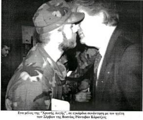 Κατά την απονομή του μεταλλίου του 'Λευκού Αγγέλου' σε τέσσερα μέλη της Ελληνικής Εθελοντικής Φρουράς ΕΕΦ, τον Απρίλιο του 1995, την ημέρα του Ορθόδοξου Πάσχα στο Πάλε της Βοσνίας, ο Κάρατζιτς φιλάει έναν Ελληνα εθελοντή και μέλος της ναζιστικής οργάνωσης, προφανώς με τον κλασικό σερβικό τρόπο, τρεις φορές σταυρωτά.