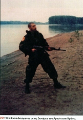 Εκπαιδευόμενος στην Κράινα, με την στολή από τις Τίγρεις του Αρκάν: Σαράφης Αγησίλαος, ψευδώνυμο 'Αρης', γεννημένος το 1970, κάτοικος Νέας Σμύρνης, μέλος της ΕΕΦ.