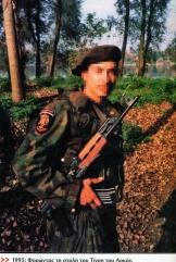 Με την στολή από τις Τίγρεις του Αρκάν: Σαράφης Αγησίλαος, ψευδώνυμο 'Αρης', γεννημένος το 1970, κάτοικος Νέας Σμύρνης, μέλος της ΕΕΦ.
