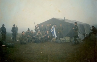 Βοσνία, 1995. Διακρίνονται 14 Ελληνες της ΕΕΦ σε σκηνή με μια σημαία.