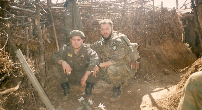 Μαγιεβίτσα Βοσνία, 1995. Διακρίνονται σε χαράκωμα οι Μήτκος Αντώνης και Ζαβιτσάνος Δημήτρης.