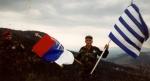 1995-xx-xx – Βοσνία – Ελληνική Εθελοντική Φρουρά ΕΕΦ – Κώστας + Δημητρίου Χρήστος – Με σερβική και ελληνικήσημαία