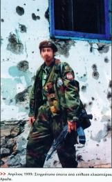 Σε διάφορες αποστολές: Σαράφης Αγησίλαος, ψευδώνυμο 'Αρης', γεννημένος το 1970, κάτοικος Νέας Σμύρνης, μέλος της ΕΕΦ.